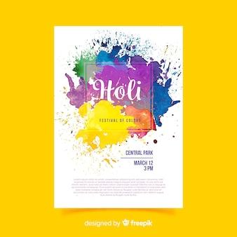 Modèle de flyer festival aquarelle holi