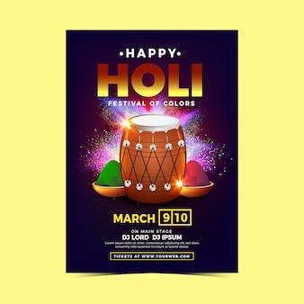 Modèle de flyer festival holi réaliste avec de la poudre de peinture et des tambours