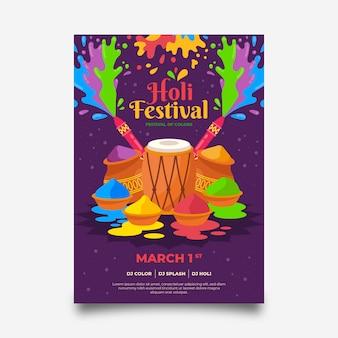 Modèle de flyer de festival de holi