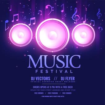 Modèle de flyer de festival de musique avec haut-parleur et effet de lumière