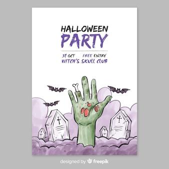 Modèle de flyer fête aquarelle halloween