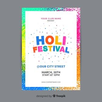 Modèle de flyer fête du festival holi