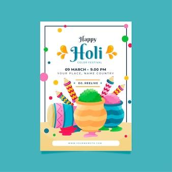 Modèle de flyer de fête du festival holi
