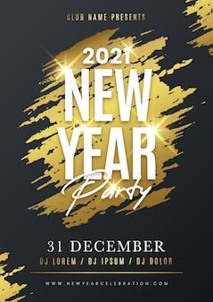 Modèle de flyer de fête du nouvel an doré 2021