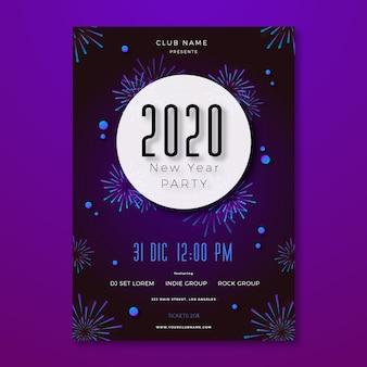 Modèle flyer fête nouvel an au design plat