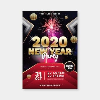 Modèle de flyer de fête de nouvel an avec image