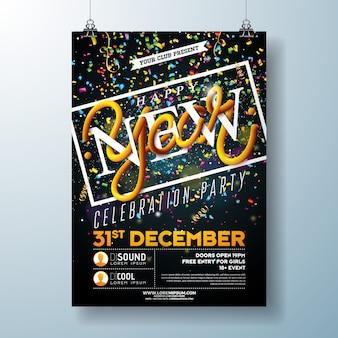 Modèle de flyer de fête de la nouvelle année