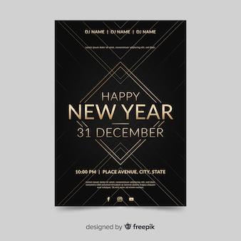 Modèle de flyer de fête plat nouvel an 2020