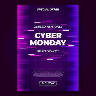 Modèle de flyer glitch cyber lundi