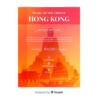 Modèle de flyer de hong kong