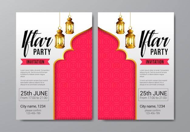 Modèle de flyer invitation fête iftar
