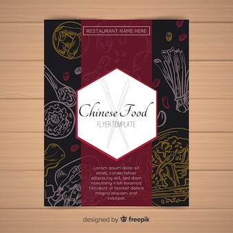 Modèle de flyer de nourriture chinoise dessinés à la main