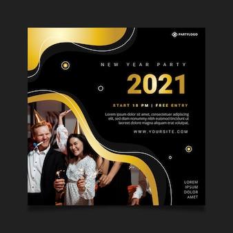 Modèle de flyer de nouvel an 2021