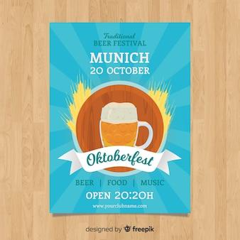 Modèle de flyer oktoberfest moderne avec un design plat