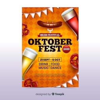Modèle de flyer oktoberfest réaliste