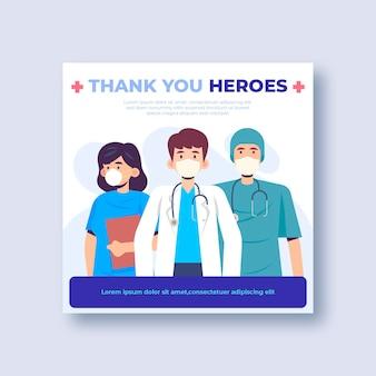 Modèle de flyer personnel médical merci