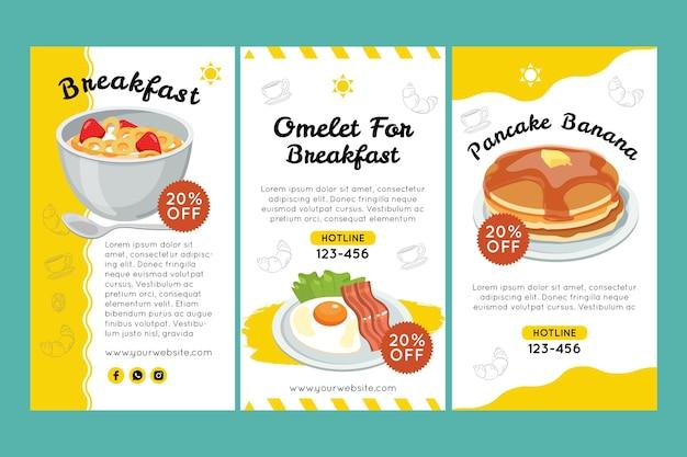 Modèle de flyer de petit déjeuner