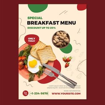 Modèle de flyer de prix réduit pour le menu du petit-déjeuner
