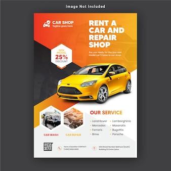 Modèle de flyer promotionnel de lavage de voiture et de réparation automobile vecteur premium