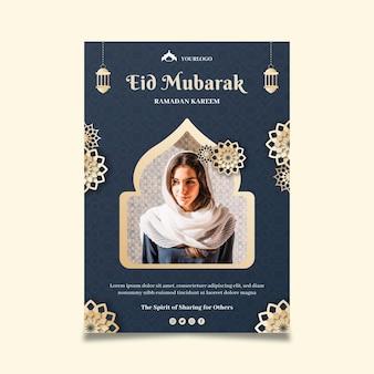 Modèle de flyer de ramadan