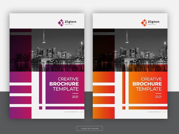 Modèle de flyer de rapport annuel de couverture de brochure créative