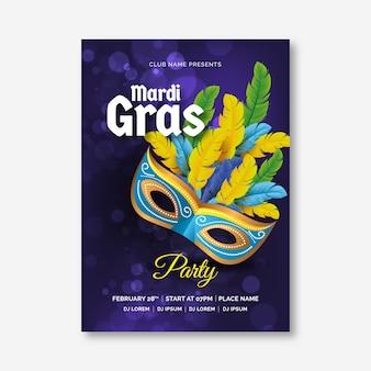 Modèle de flyer réaliste de mardi gras