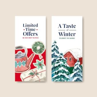 Modèle De Flyer Sertie De Soldes D'hiver Pour Brochure Dans Un Style Aquarelle Vecteur gratuit