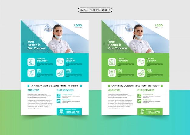 Modèle de flyer de soins de santé et médical