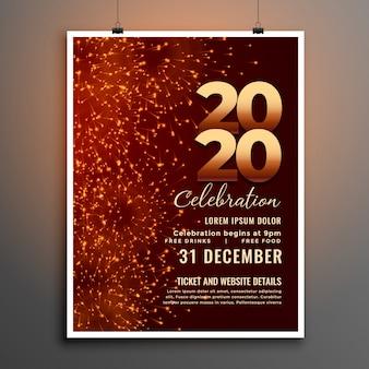 Modèle de flyer style célébration 2020 nouvel an feu d'artifice