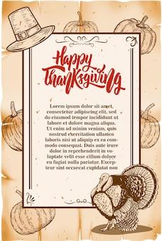 Modèle de flyer de thanksgiving. fond de style ancien avec des citrouilles et de la dinde. éléments pour affiche, carte,. illustration