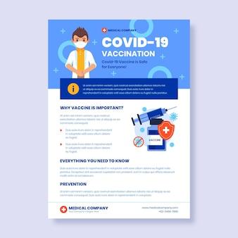 Modèle de flyer de vaccination contre le coronavirus plat