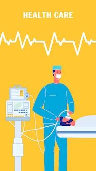 Modèle de flyer de vecteur de soins de santé avec espace de texte