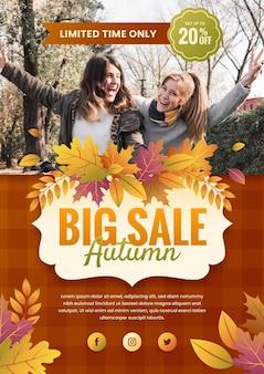 Modèle de flyer de vente d'automne dégradé avec photo