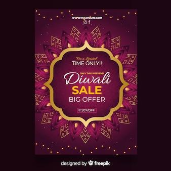 Modèle de flyer vente diwali plat