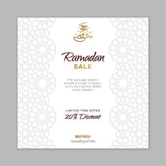 Modèle de flyer de vente ramadan