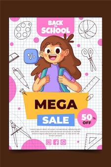 Modèle de flyer de vente verticale de retour à l'école dessiné à la main