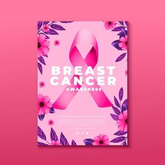 Modèle de flyer vertical aquarelle pour le mois de sensibilisation au cancer du sein