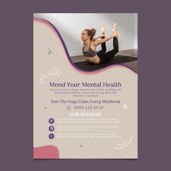 Modèle De Flyer Vertical De Cours De Yoga Vecteur gratuit