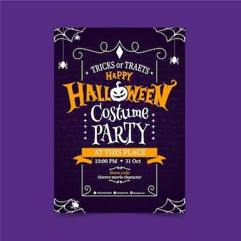 Modèle de flyer vertical de fête d'halloween plat dessiné à la main