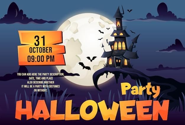 Modèle de flyer vertical halloween maison hantée château sombre et fond de pleine lune