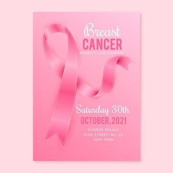 Modèle de flyer vertical de la journée internationale du dégradé contre le cancer du sein