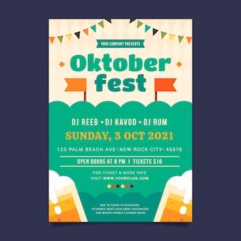 Modèle de flyer vertical plat oktoberfest