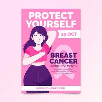 Modèle de flyer vertical pour le mois de sensibilisation au cancer du sein plat dessiné à la main