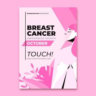 Modèle de flyer vertical pour le mois de sensibilisation au cancer du sein plat