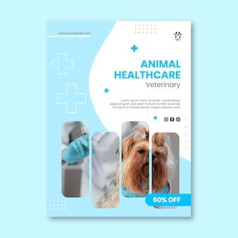 Modèle de flyer vertical vétérinaire