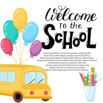 Modèle de flyers dessinés à la main pour les produits scolaires. doodle retour au fond de l'école. documents imprimés pour brochures, dépliants, dépliants, bannières, dépliants.