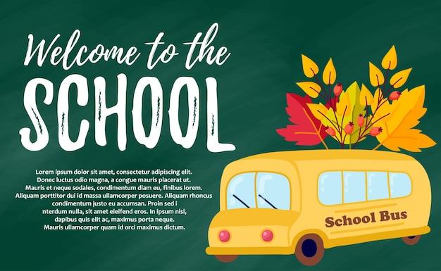 Modèle de flyers dessinés à la main pour les produits scolaires doodle retour au fond de l'école