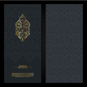Modèle de fond abstrait arabesque élément oriental