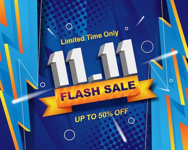 Modèle de fond de bannière de vente flash pour l'événement de vente 11.11