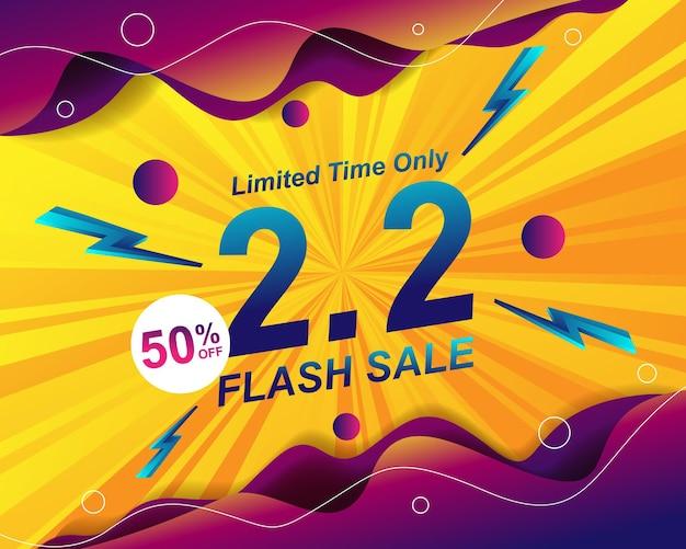 Modèle de fond de bannière de vente flash pour l'événement de vente 2.2